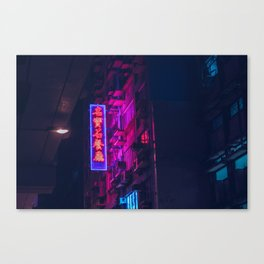 Nightcall Canvas Print