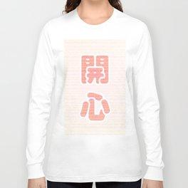 Open heart is happy Long Sleeve T-shirt