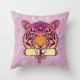 虎の巻(The Book Of Secrets) Throw Pillow