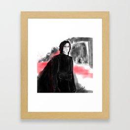 I am not giving up on you Framed Art Print