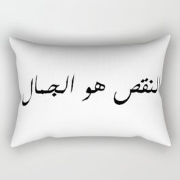 imperfection is beauty arabic word new hot 2018 typography wisdom model Rectangular Pillow