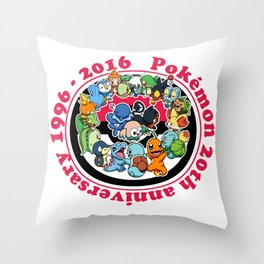 Let the starters celebrate 20 years of greatness with you! Throw Pillow
