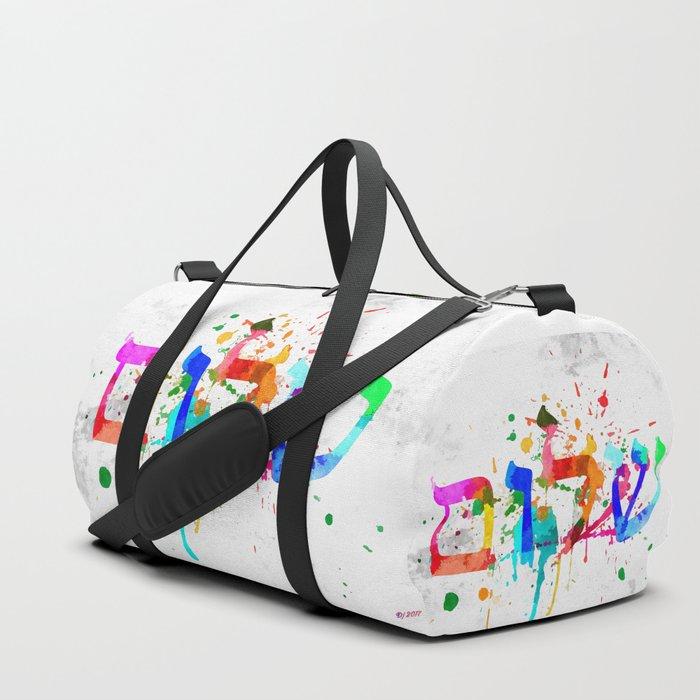 Shalom Hello Goodbye Duffle Bag