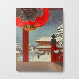 Tsuchiya Koitsu A Winter Day at The Temple Asakusa Vintage Japanese Woodblock Print Metal Print