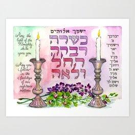 Hebrew Blessing for Daughter Art Print