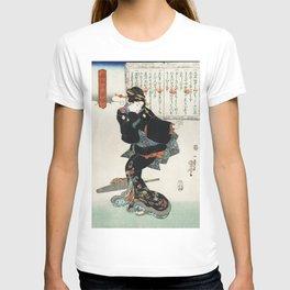 Ichi by Utagawa Kuniyoshi, a traditional Japanese ukiyo-e style illustration. T-shirt