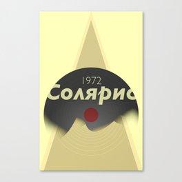 Solaris 1972 Canvas Print