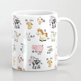 Farm Animals - Chinese/Pinyin Coffee Mug