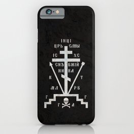 Calvary Cross of Russian Orthodox Church iPhone Case