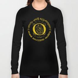 Joshua 24:15 - (Gold on Blue) Monogram O Long Sleeve T-shirt