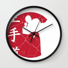 Karate Judo Kung Fu Gift Martial Arts Kickboxing Wall Clock