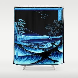 The Sea at Satta : Blue Shower Curtain