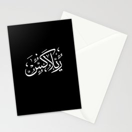 Relax | Arabic Black Stationery Cards