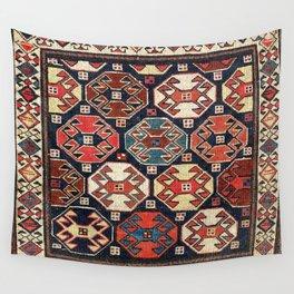 Shahsavan Moghan Southeast Caucasus Khorjin Print Wall Tapestry