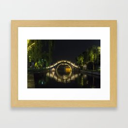 The Cat Crossing Framed Art Print