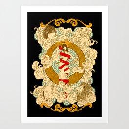 XXI The Universe Art Print