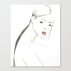 Japa Canvas Print