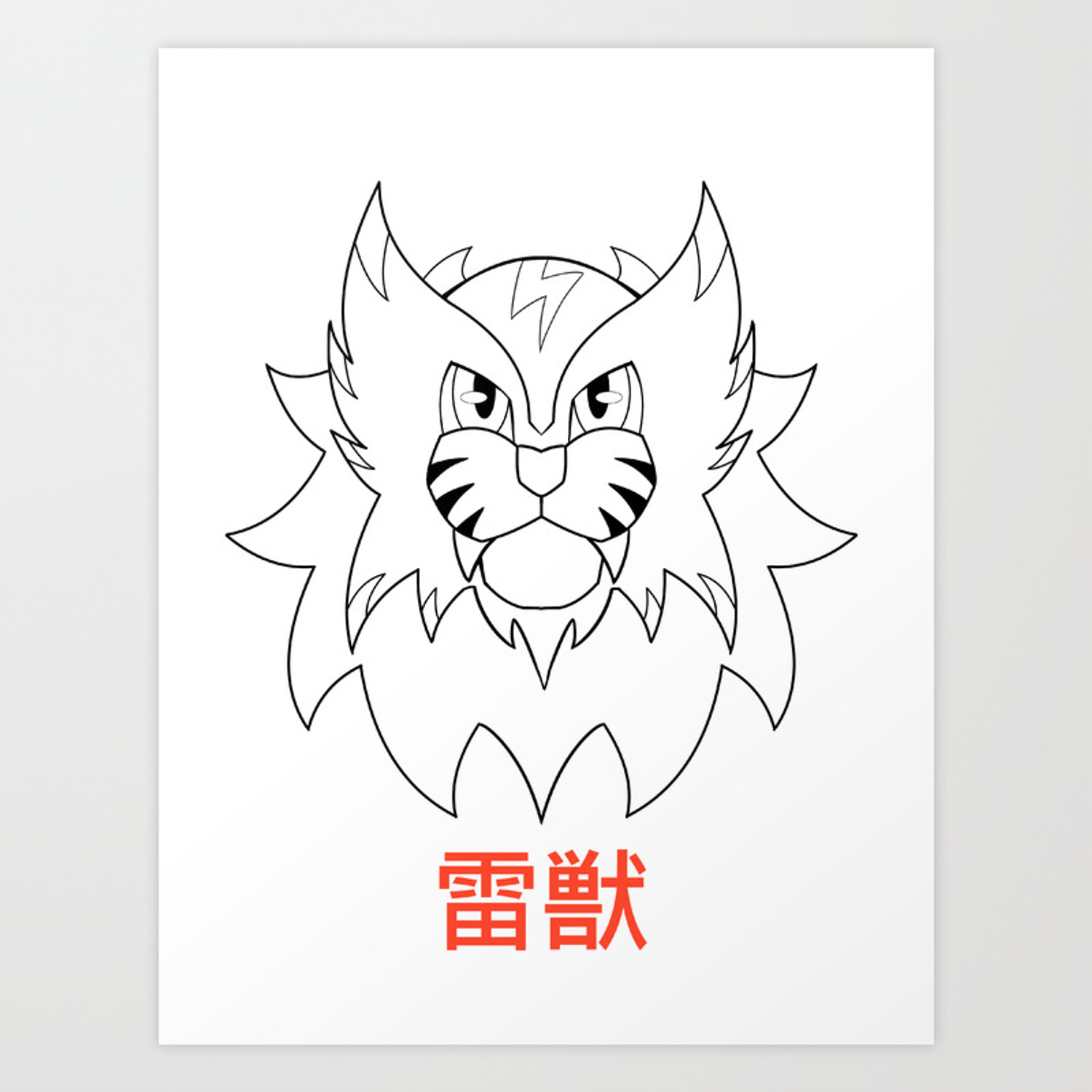 Raiju Art Print By Lamso Society6 Well, not going out during heavy rain is the best though. raiju art print by lamso
