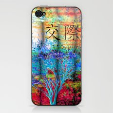 ABSTRACT - Friendship iPhone & iPod Skin