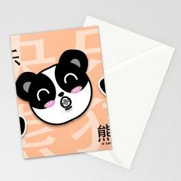 Happy Panda Stationery Cards