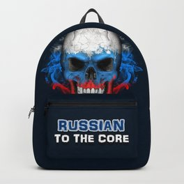To The Core Collection: Russia Backpack