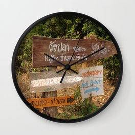 Welcome to Fish Point Wall Clock