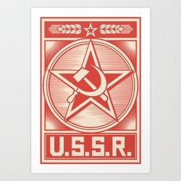 star, crossed hammer and sickle - ussr poster (socialism propaganda) Art Print