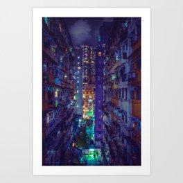 Hong Kong Replicant Art Print