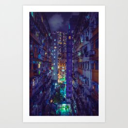 Hong Kong Replicant Art Print