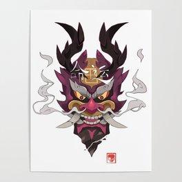 Hannya Poster