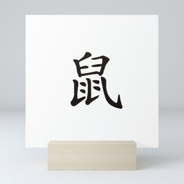 Chinese zodiac sign Rat Mini Art Print