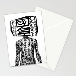 KING OF KOWLOON Stationery Cards