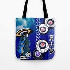 夏の夢 - Summer Dreams Tote Bag