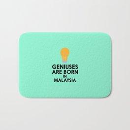 Geniuses are born in MALAYSIA T-Shirt D4gv2 Bath Mat