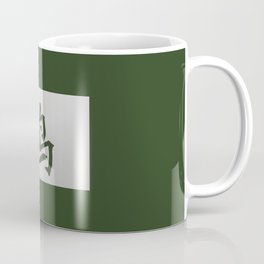 Chinese zodiac sign Rooster green Coffee Mug