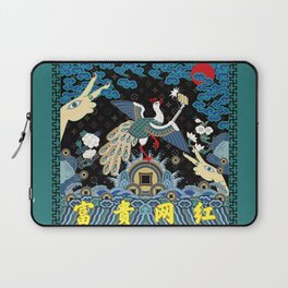 A Beast in human clothing - Chinese civil official uniform pattern -  The Rich Internet Celebrity Laptop Sleeve