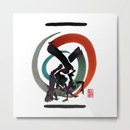 Capoeira 429 Metal Print