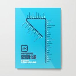 Keihin Tohoku Line Tokyo Train Station List Map - Cyan Metal Print