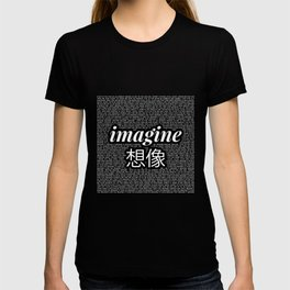 imagine - Ariana - lyrics - imagination - black white T-shirt