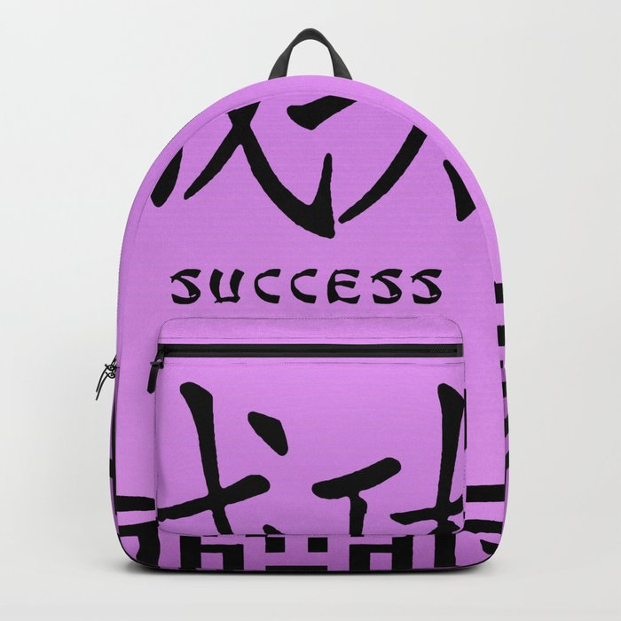 Symbol Success In Mauve Chinese Calligraphy Backpack By