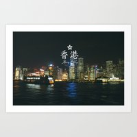 hong kong Art Prints featuring Hong Kong by liamhohoho