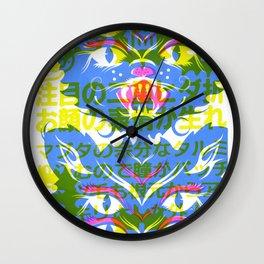 4 Eyed Feline Wall Clock