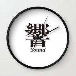 Sound in Japanese Kanji Wall Clock