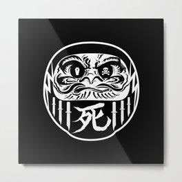 Felonious Daruma Metal Print