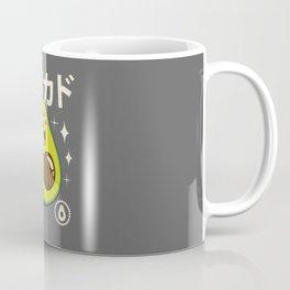 Kawaii Avocado Coffee Mug