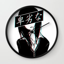 REVILE - SAD JAPANESE ANIME AESTHETIC Wall Clock