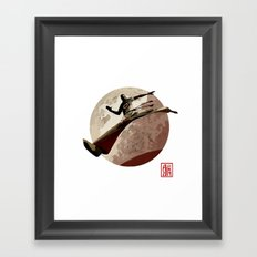 Capoeira 767 Framed Art Print
