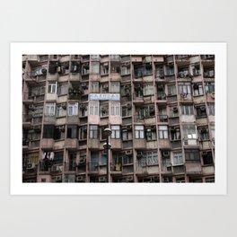 Mongkok Art Print