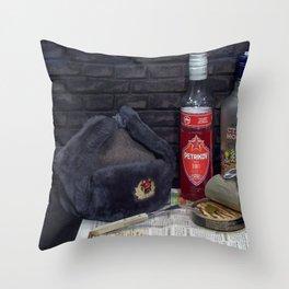 Memories of USSR Throw Pillow