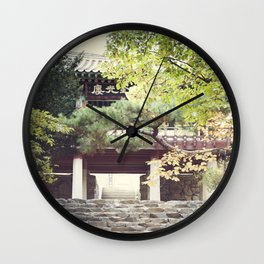 The Path to Enlightenment Wall Clock